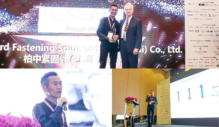 """柏中紧固件获得China NEV颁发的""""轻量化解决方案创新奖"""""""