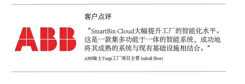 ABB comments