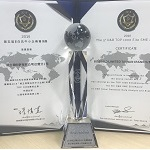 Bossard Taiwan received D&B Top 1000 Elite SME Award