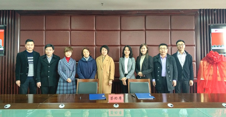 Bossard China signed a research cooperation agreement with Shanghai University of Engineering Science