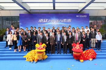 Opening Ceremony new Location Bossard China