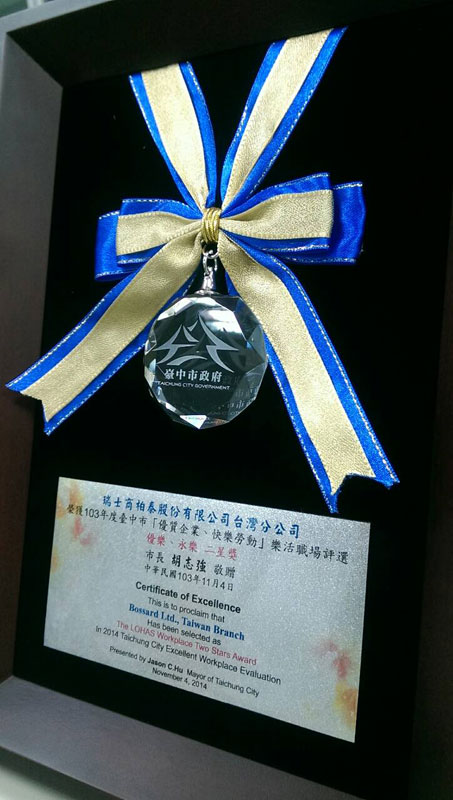 LOHAS Workplace Award Bossard Taiwan 2014